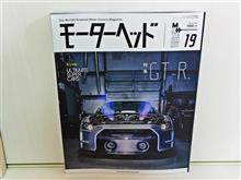 The World`s Greatest Motor Culture Magazine