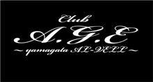 第1回  ~club A.G.E~  BBQ