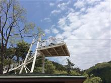 日本一のMEGA Zip Line