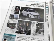 DJ5デミオ用パーツ情報(^^♪