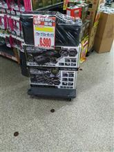 ドンキのコンソールボックス
