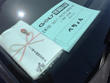 GOL7 & The Beetle Club 合同オフ会@お台場