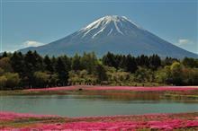 富士方面へドライブ