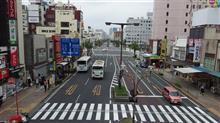 栃木県道196号...