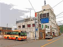 静岡県沼津市戸田(東海バス戸田待合所)