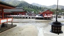 厳島神社と秋芳洞