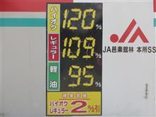 燃費報告 move-vol.136