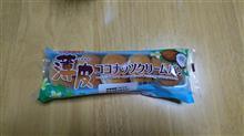 薄皮ココナッツクリームパン