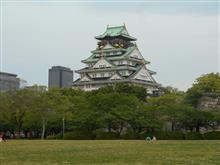 大阪遠征その他 : 大阪城&通天閣 行ってみた