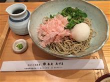 5月15日は・・・・オフ会ハシゴ 堺浜と第一回「めっちゃうまい蕎麦の集い」