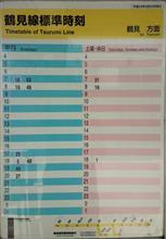衝撃の時刻表!大川駅