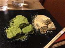京都日帰り旅行記④