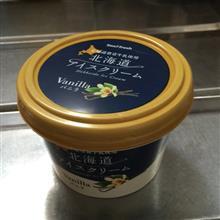 セイコーマートのアイスクリーム