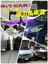 p.r,m 横浜 馬車道