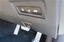 トランクが車内から閉められない!?