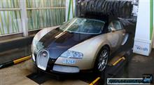 WOULD YOU WASH YOUR BUGATTI LIKE THAT?!
