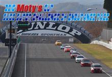 2016Moty'sCUP SUGO スーパーチャレンジ3時間耐久レース