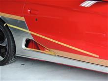 S660サイドスポイラー製作着手