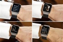 ★ベントレーがエアコンやシート調整ができるアップルウォッチ用アプリをリリース