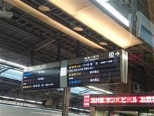 今日は大阪 五月初