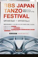 5月14/15日はBBSジャパン 鍛造フェスティバル☆