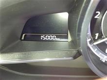 15,000kmへ