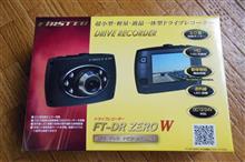 税込¥3,980円のドライブレコーダー