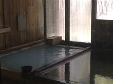 白骨温泉「泡の湯」