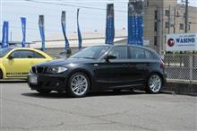 ブレーキ3点セット BMW E87 ブレーキローター&ブレーキパッド+ATE