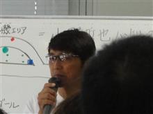 山野哲也のハンドリングクラブに参加してきました(●^^●)