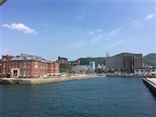 門司港ネオクラ・オフ会