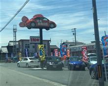 実車の広告塔