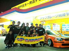 upgarage okazaki & JABONGGA event