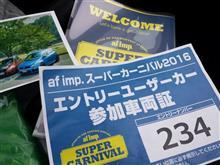 af imp. SUPER CARNIVAL 2016 放浪記