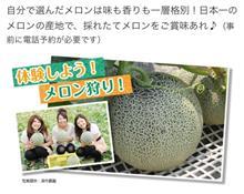 【再告知】5/28(土)下見ツーリングのお誘い