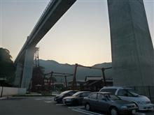 近畿道の駅スタンプラリー(2013-2016)結果。