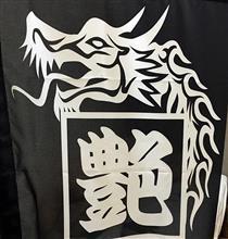 4・5月ひっくるめ☆エヌボライフ  ~6月へロックオーンなるか!?