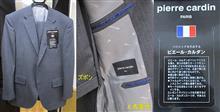 P.カルダンのスーツ