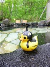 奥飛騨温泉療養旅