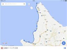目指せ日本最北端!北海道半周ツーリング その5