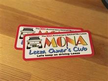 0529日 リーザ・オーナーズクラブ「MONA」2016オフラインMTG#2日目@西伊豆