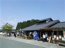愛知県内 道の駅 踏破