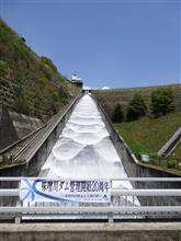 味噌川ダム(長野県)の20周年記念点検放流を見てきた!