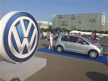 """""""Volkswagen Day 2016"""""""