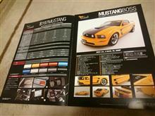 2007カタログ Mustang BOSS