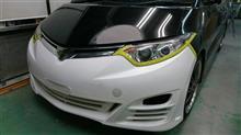 『トヨタ エスティマ 板金・塗装・修理等』東京都あきる野市からご来店のお客様です。