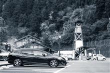 広田村 不思議Drive。