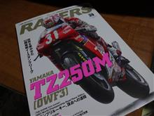 『RACERS』