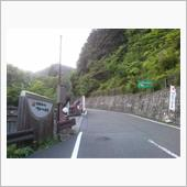 御岳山⑱:第5回HOと行くH ...
