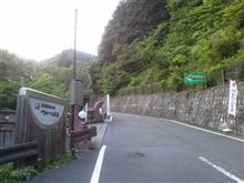 御岳山⑱:第5回HOと行くHT案内ツアー